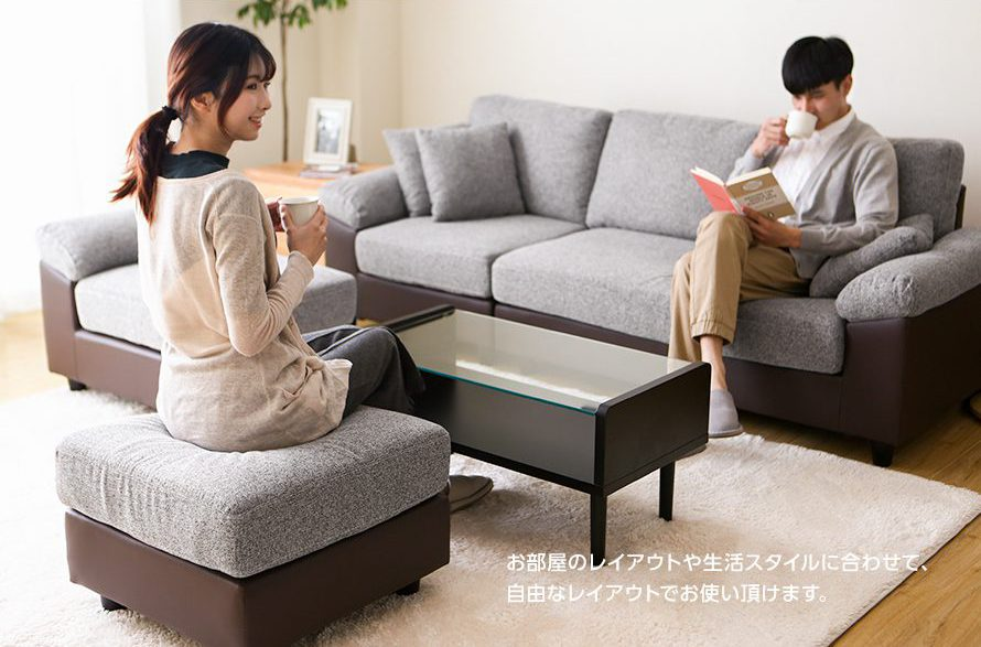 Aqua Japanese L-Shaped Sofa Set