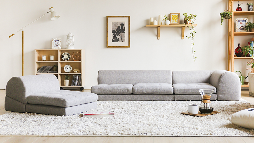 Frau Japanese Floor Sofa