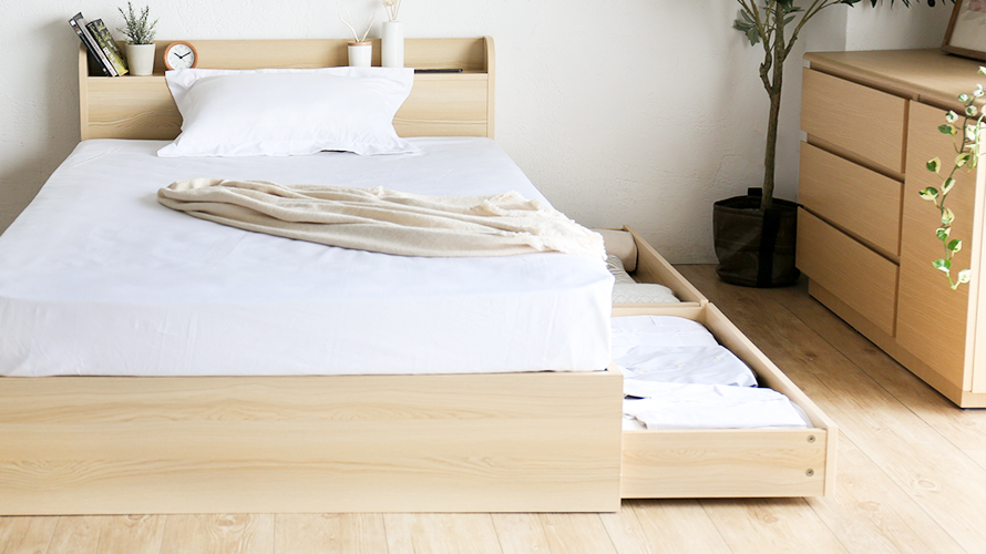 Aube Wooden Drawer Storage Bed Frame has large storage space to keep your bedroom tidy.